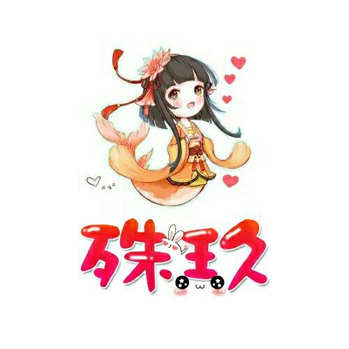 我:祝所有熟酒中秋节快乐!