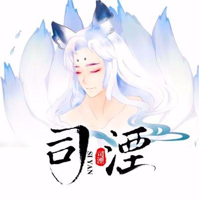 玄幻小说封面素材 云
