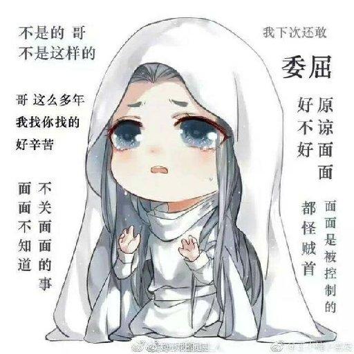 莲塘幽沽_白羊座x著_玄幻言情小说_莲塘幽沽txt下载