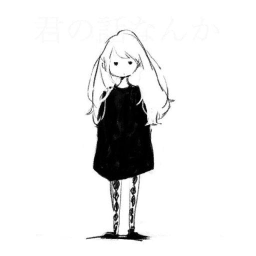 程子忆万万没想到,已经快一点钟了,她的三位室友小可爱们,竟然还没